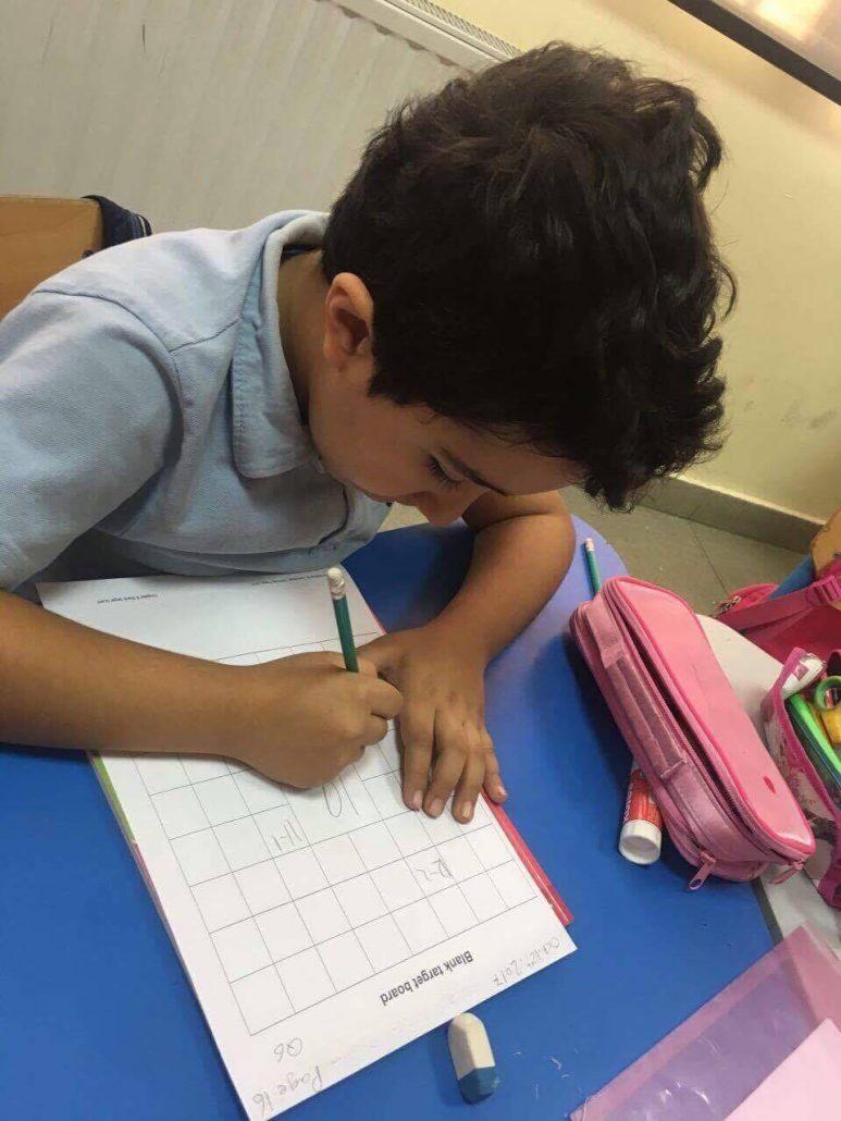 Sanaa Aqileh's kid doing his tasks