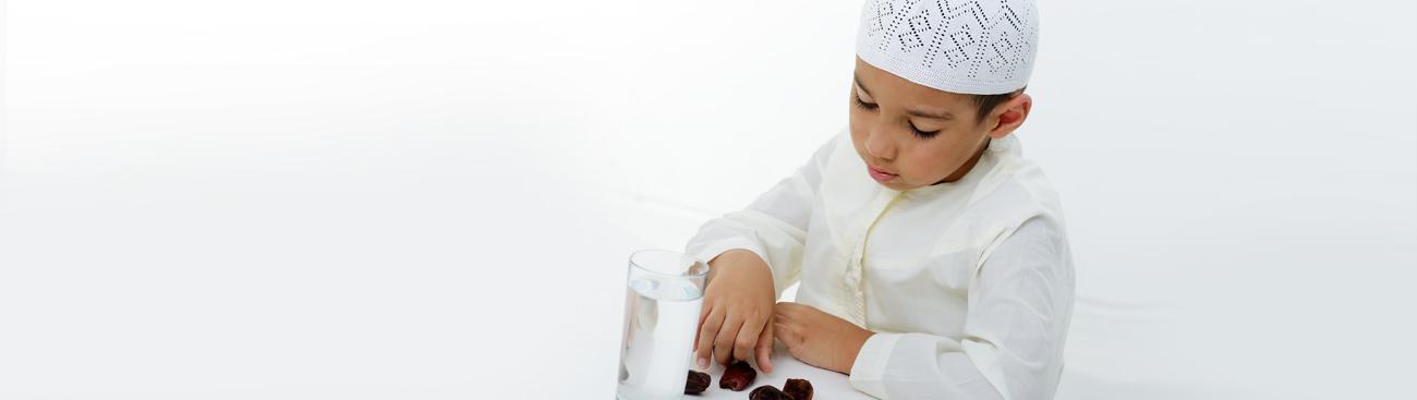 صيام طفلك في رمضان