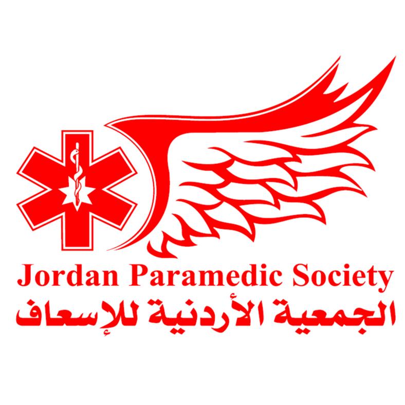الجمعية الأردنية للإسعاف