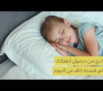 Embedded thumbnail for أهم النصائح للعودة للمدارس بإيجابية وحيوية