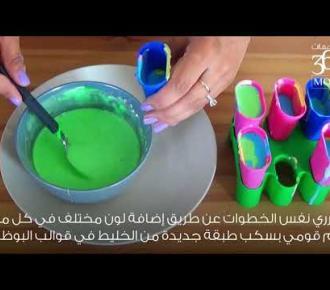 Embedded thumbnail for فيديو - نشاط بوظة الأوبلك