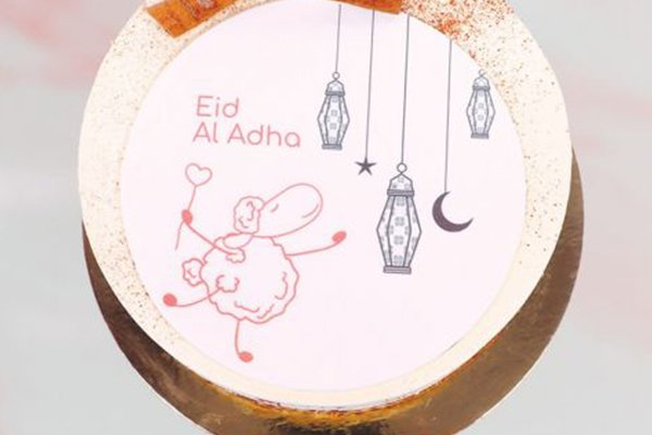 كيكة عيد الأضحى
