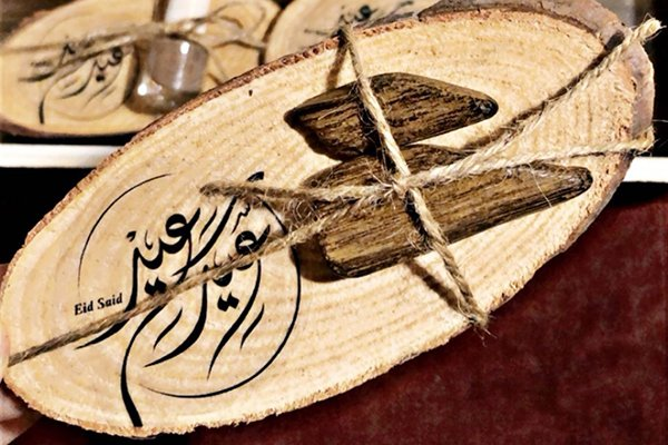 توزيعات بخور للعيد